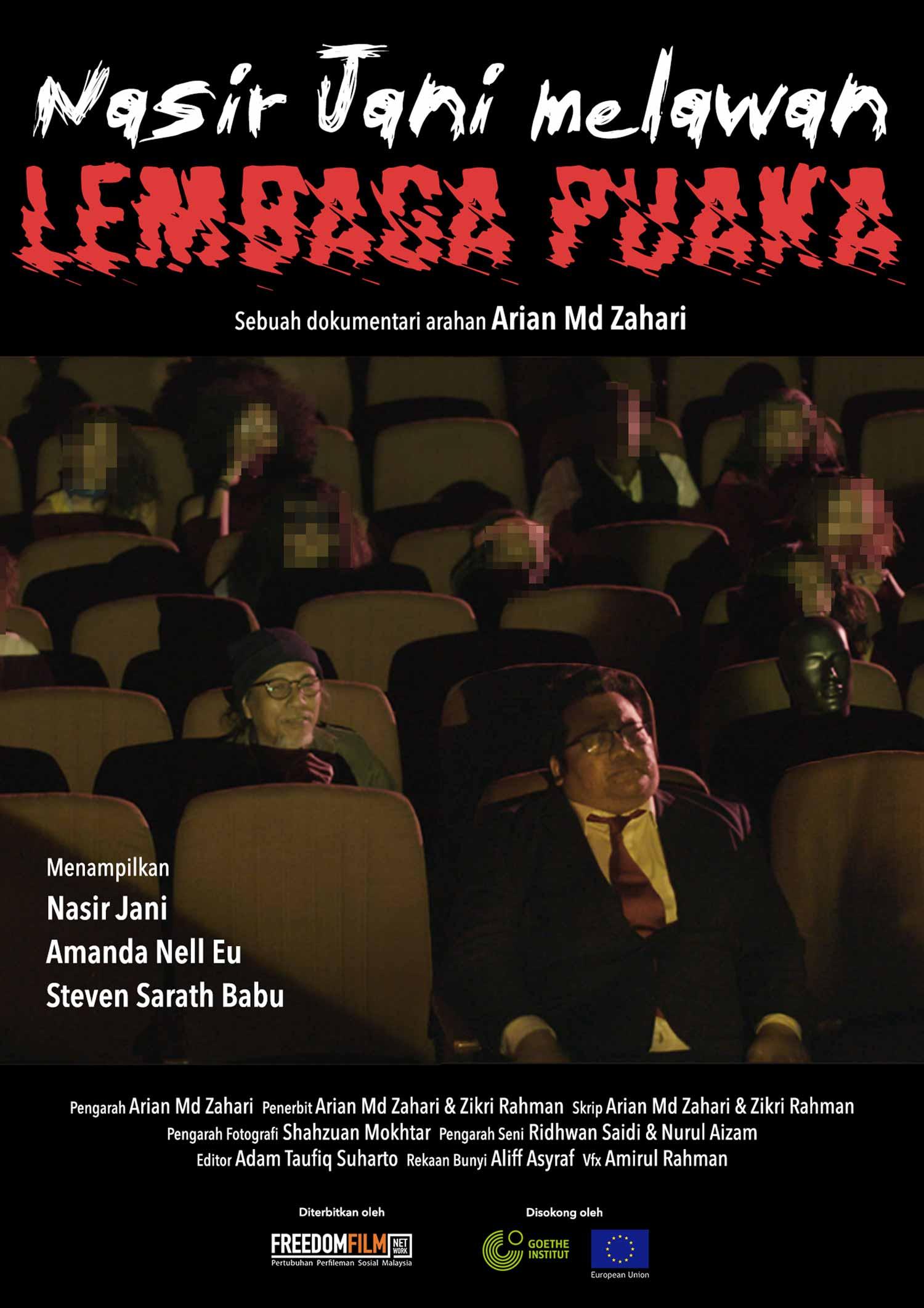 Nasir Jani Melawan Lembaga Puaka by Arian Md Zahari (FreedomFilmFest 2020)