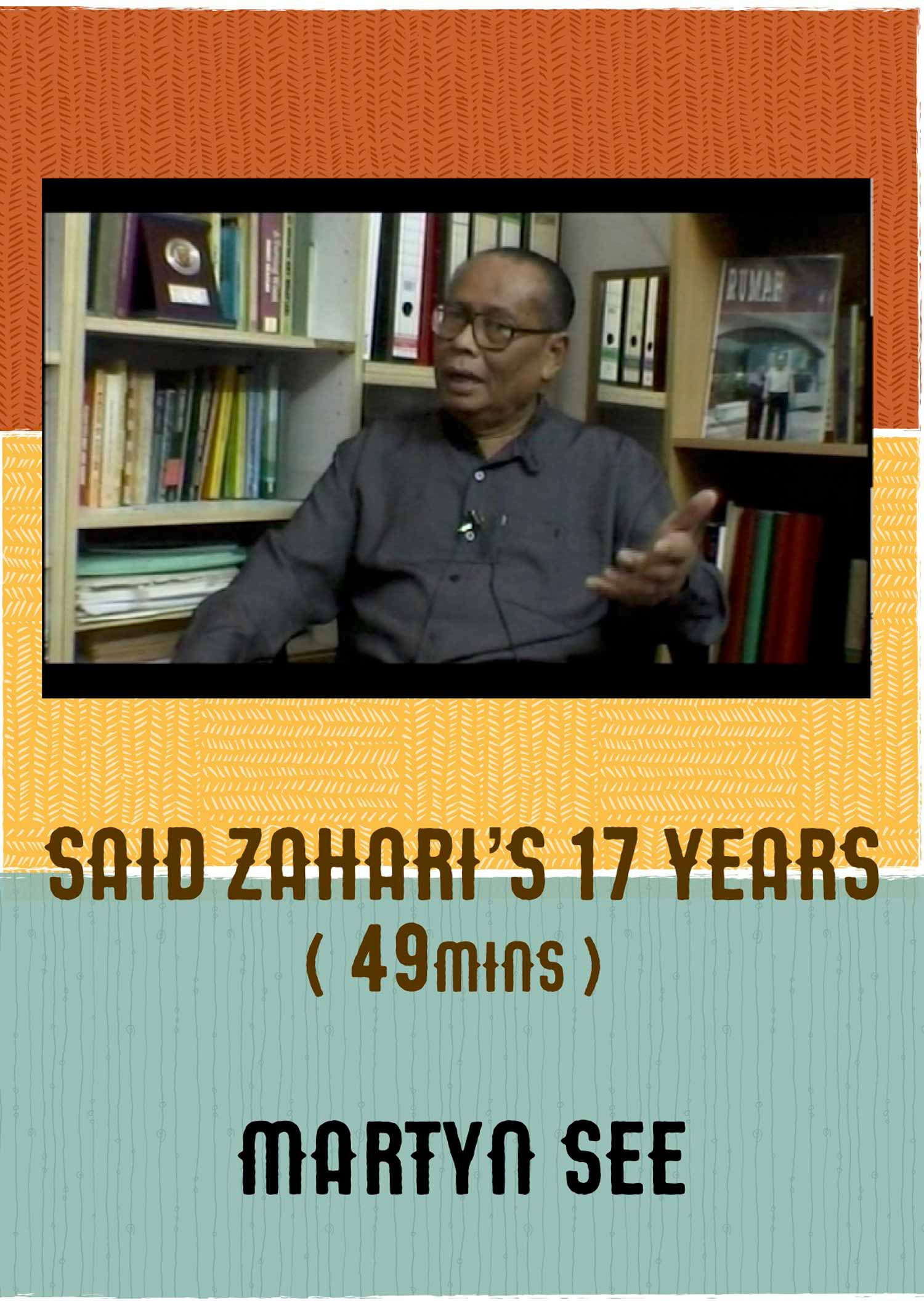 Said Zahari's 17 Years by Martyn See (FreedomFilmFest 2020)