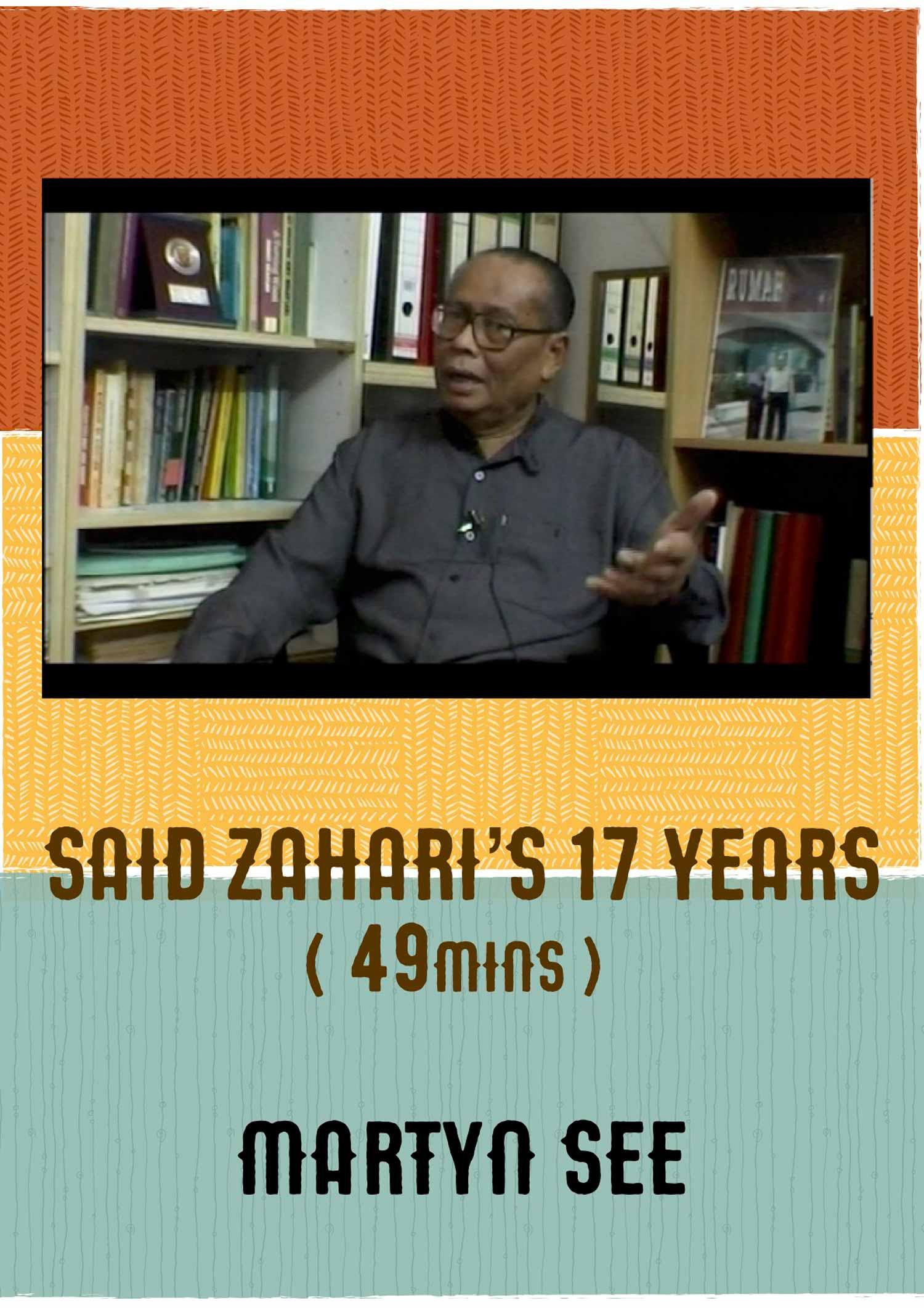 Said Zahari's 17 Years by Martyn See (FreedomFilmFest 2020)