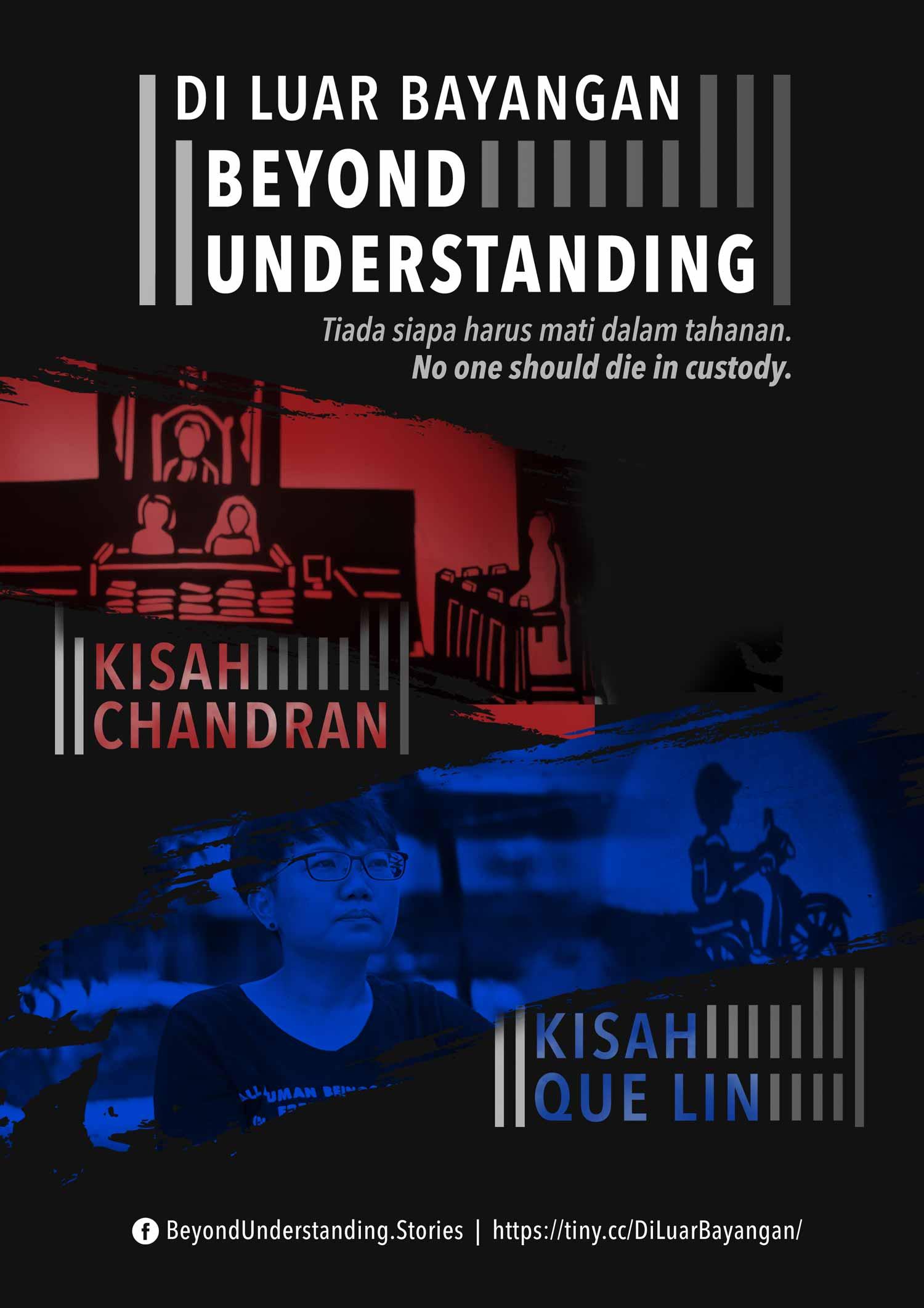 Di Luar Bayangan: Kisah Chandran & Kisah Que Lin (FreedomFilmFest 2020)