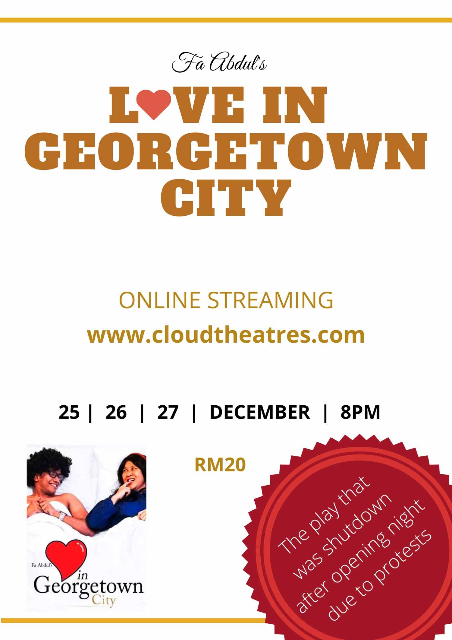 Love in Georgetown City