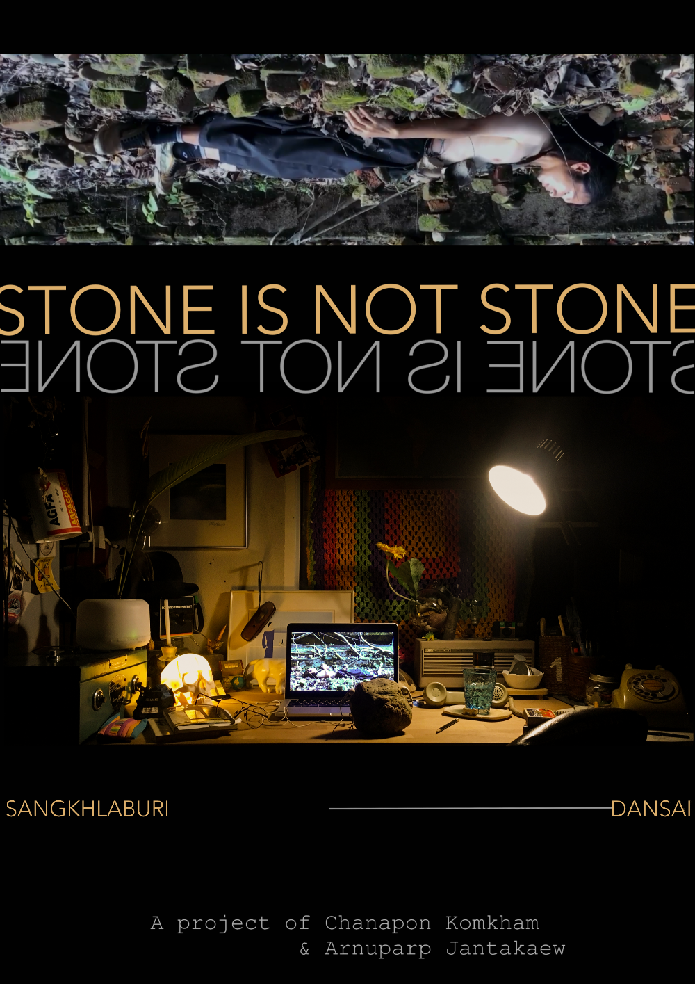 Stone is not Stone