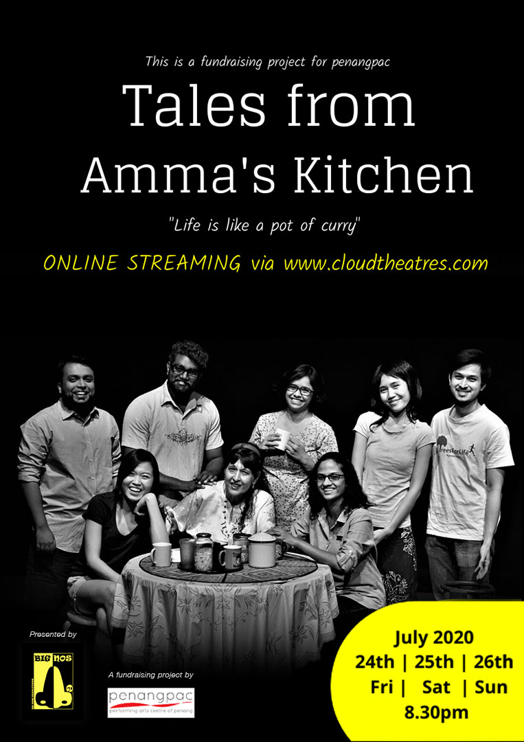 Tales from Amma's Kitchen 老媽廚房軼事