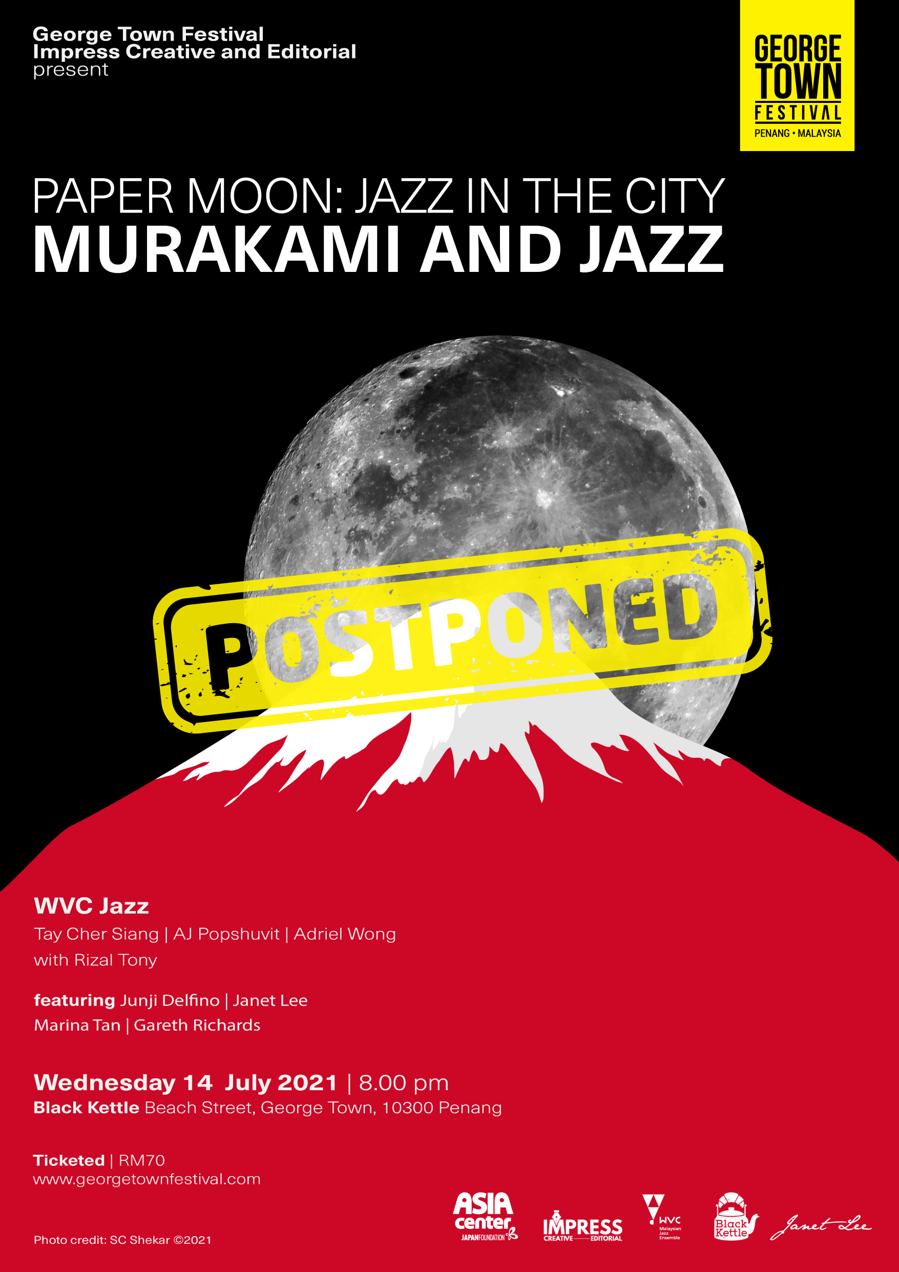 Paper Moon: Jazz in the City Murakami and Jazz